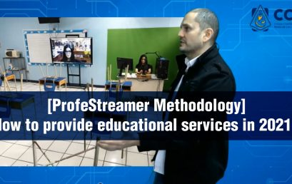 Profesor Streamer: Una metodología educativa innovadora